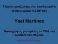 YAEL MARTINEZ