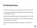 Łukasz Żal_Page_05