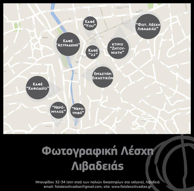 may15-map2